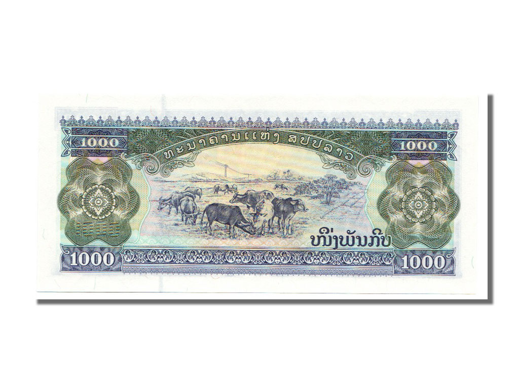 101235 cambodge 1000 riels type 1998 neuf 1000 riels for Chambre de commerce cambodge
