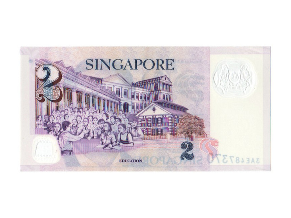 billets singapour banknotes singapore singapour 2 dollars type encik yusof b ebay. Black Bedroom Furniture Sets. Home Design Ideas
