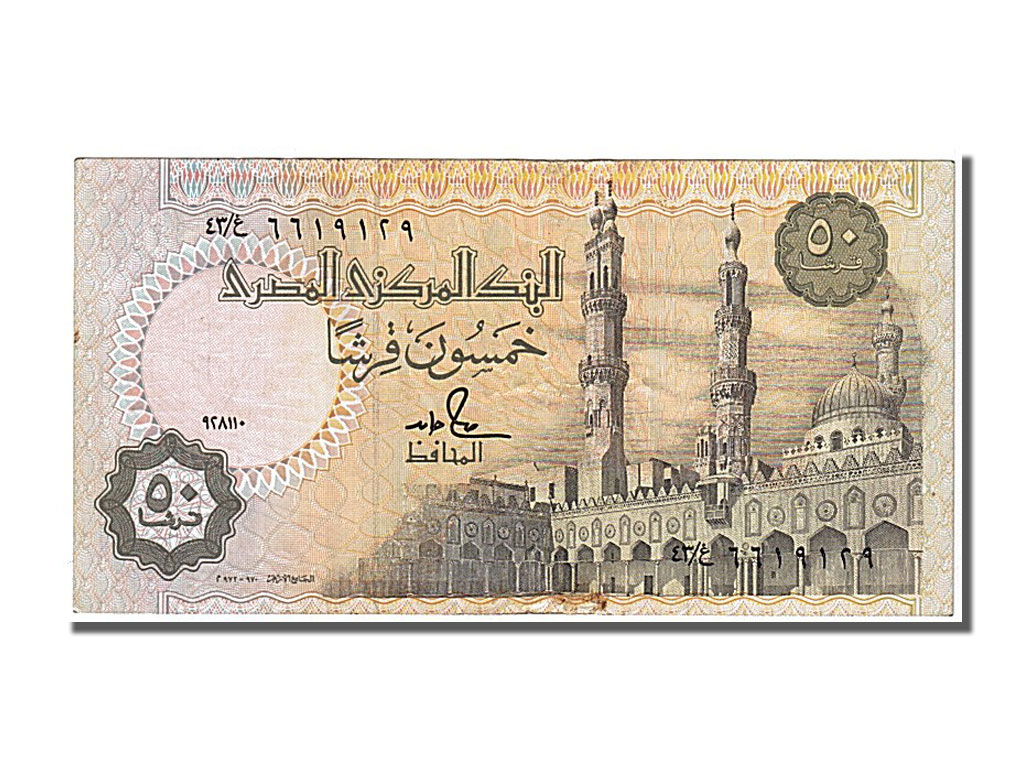 102769 egypte 50 piastres type 1980 81 sup 50 for Chambre de commerce francaise en egypte
