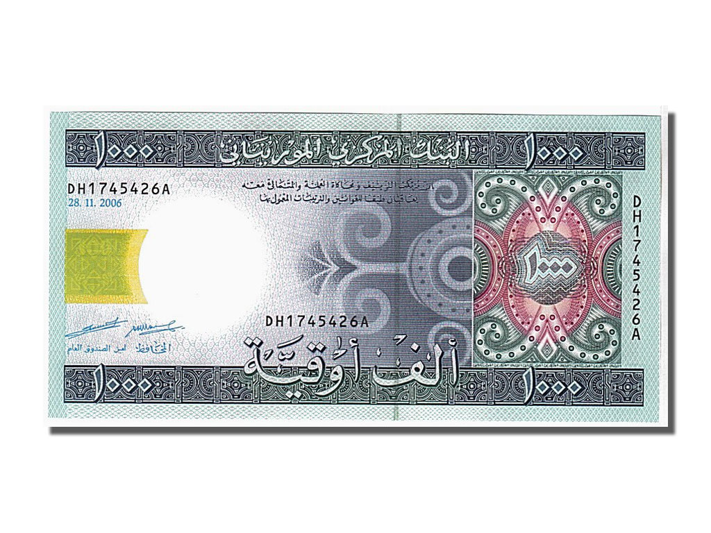 106276 mauritanie 1000 ouguiya type 2004 neuf 1000 for Chambre de commerce mauritanie