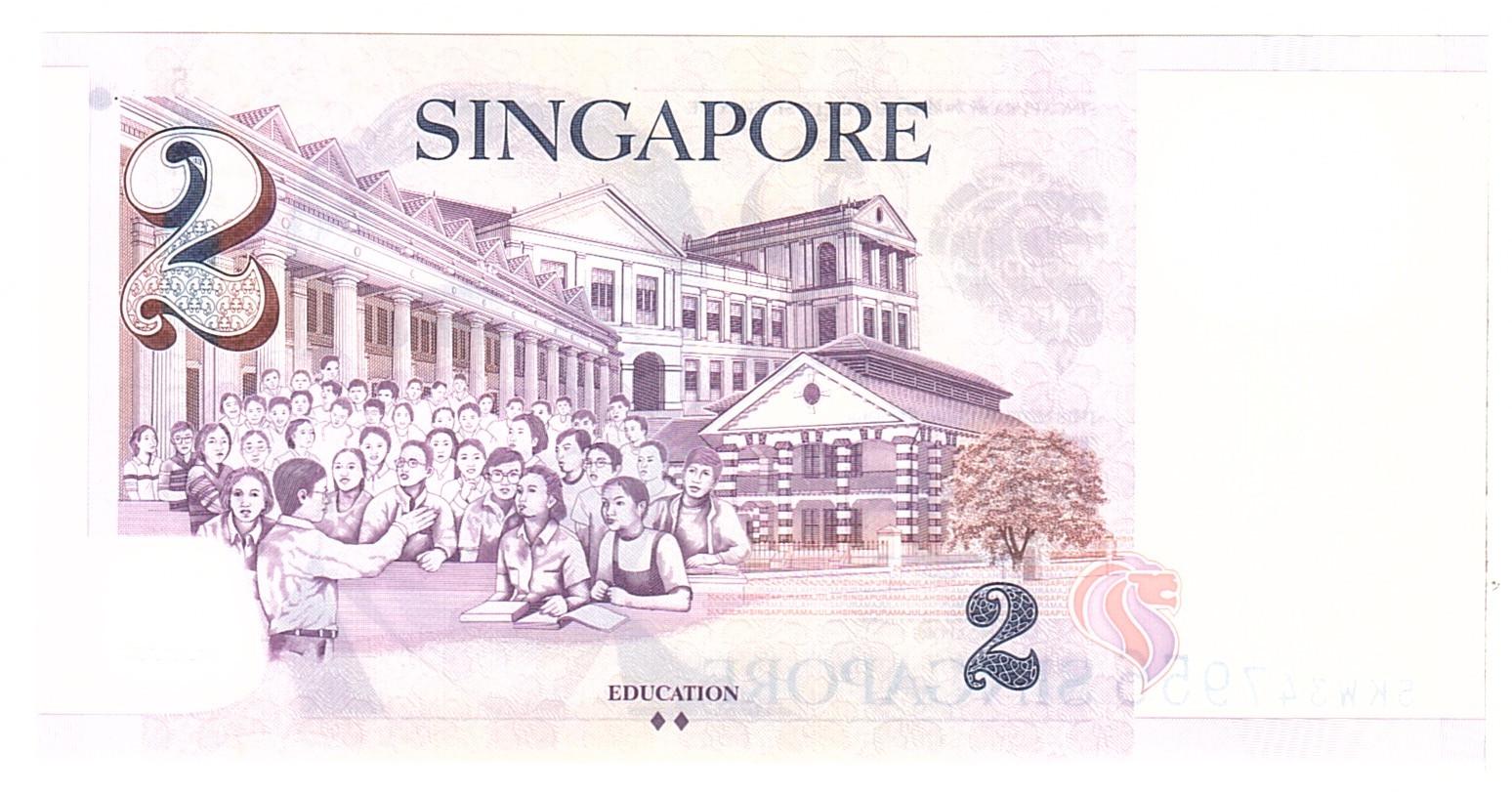 112573 singapore 2 dollars undated km 46 undated for Chambre de commerce singapore