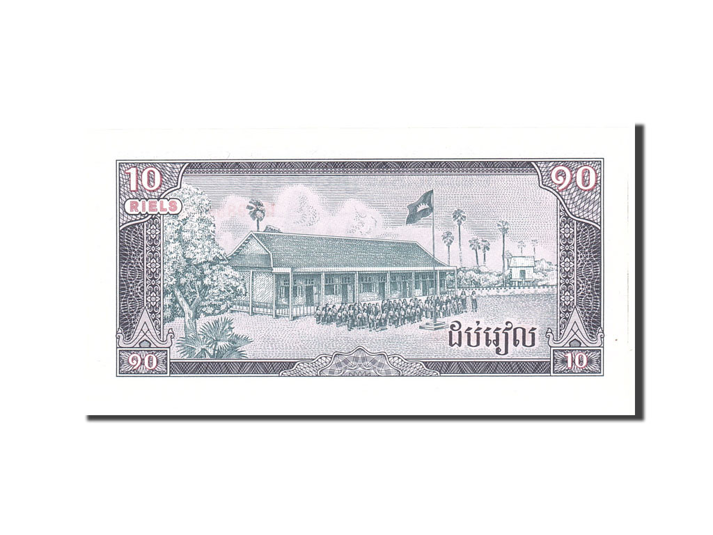114490 cambodge 10 riels 1979 km 30a undated neuf for Chambre de commerce cambodge