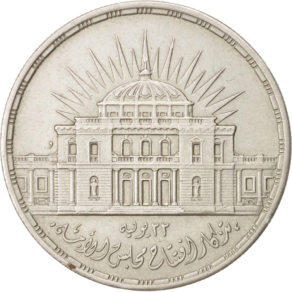 13972 egypte r publique 25 piastres 1957 1376ah km 389 for Chambre de commerce francaise en egypte