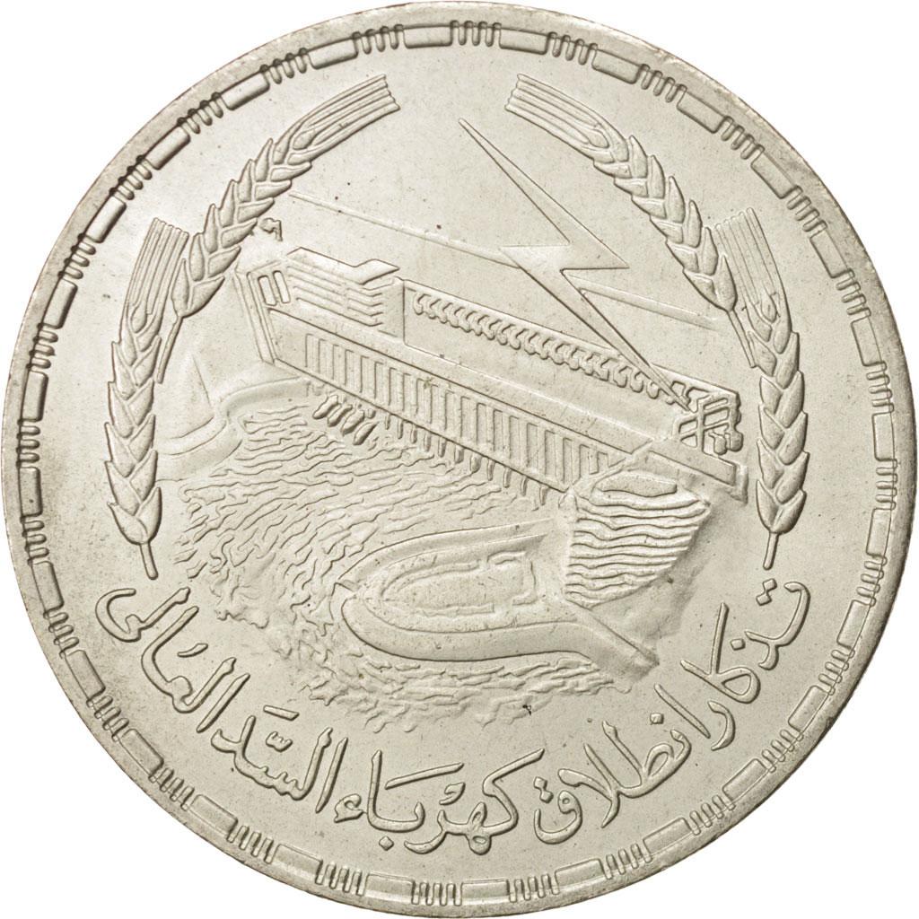 13977 egypte r publique 1 livre 1968 1387ah km 415 for Chambre de commerce francaise en egypte