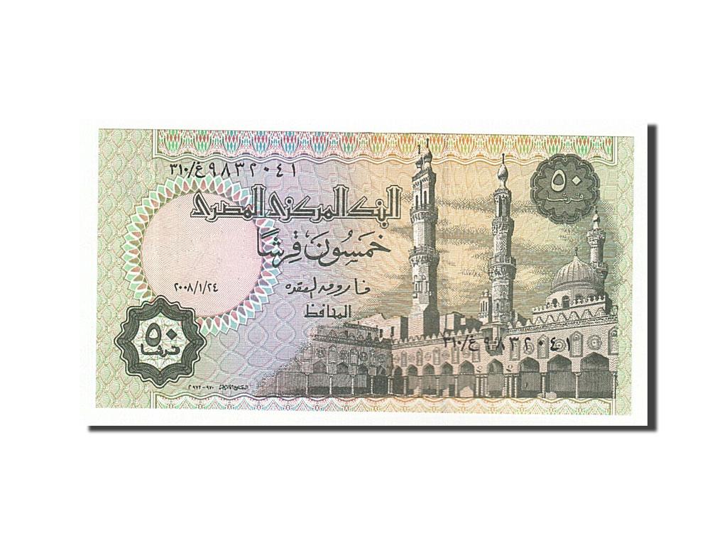 157608 egypte 50 piastres type 1995 sup 50 piastres for Chambre de commerce francaise en egypte