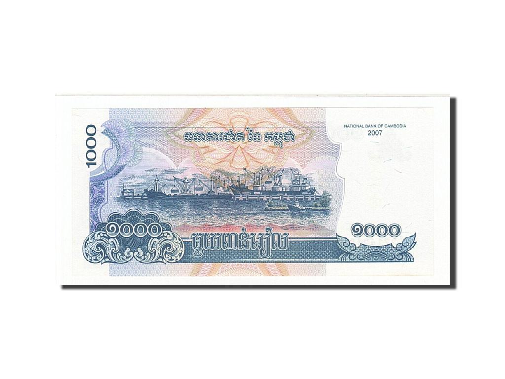 164109 cambodge 1000 riels 2007 km 58b neuf neuf for Chambre de commerce cambodge