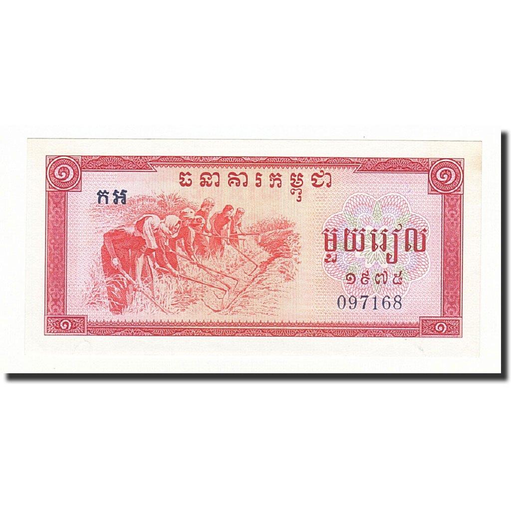166075 cambodge 1 riel 1975 km 20a neuf neuf 1 for Chambre de commerce cambodge