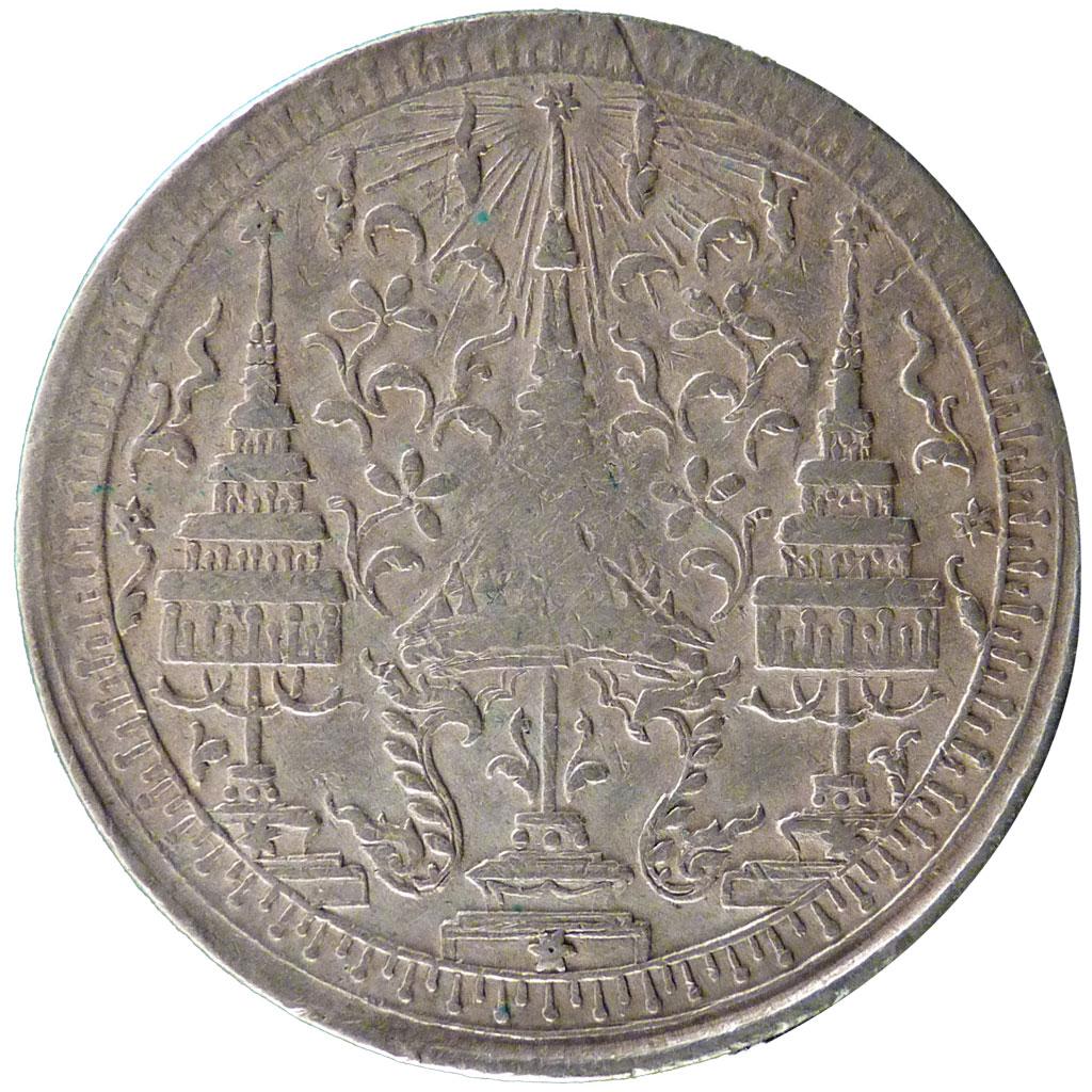 21452 rama iv tha lande 1 baht ttb 1 baht de 51 for Chambre de commerce francaise en thailande