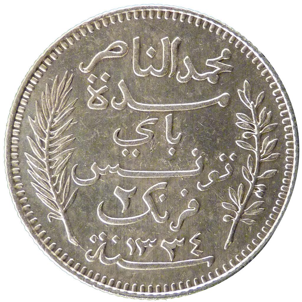 TUNISIE TUNISIA 2 francs  1945 ca
