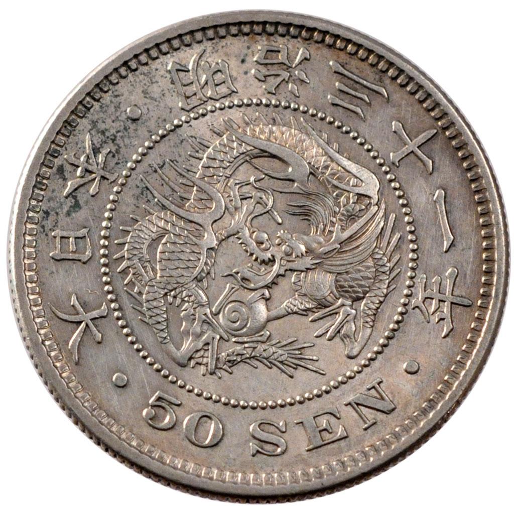 50 sen münzdatierung