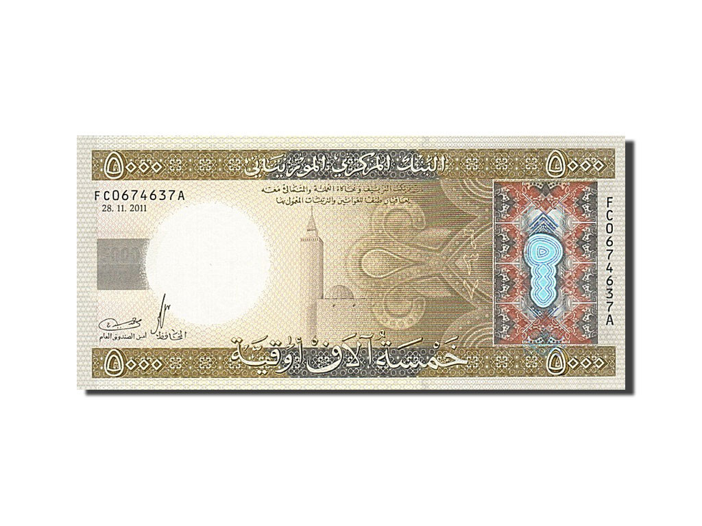 263249 mauritanie 5000 ouguiya 2011 2011 11 28 neuf for Chambre de commerce mauritanie