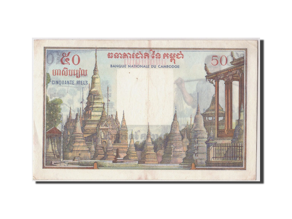 307608 cambodge 50 riels type 1955 56 sup 50 riels for Chambre de commerce cambodge