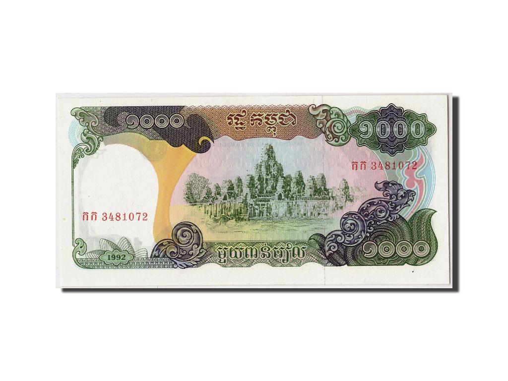 308605 cambodge 1000 riels 1992 km 39 non dat neuf for Chambre de commerce cambodge