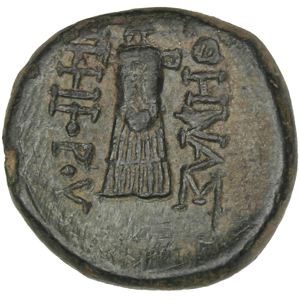 Bronze pour la cité de Pergamme en Mysie ... 31200_mysie-pergame-bronze-revers