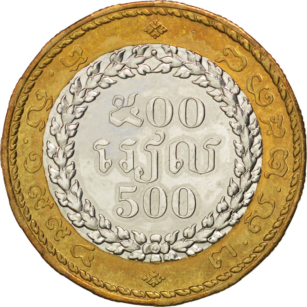 36846 cambodge 500 riels 1994 km 95 spl 500 riels for Chambre de commerce cambodge