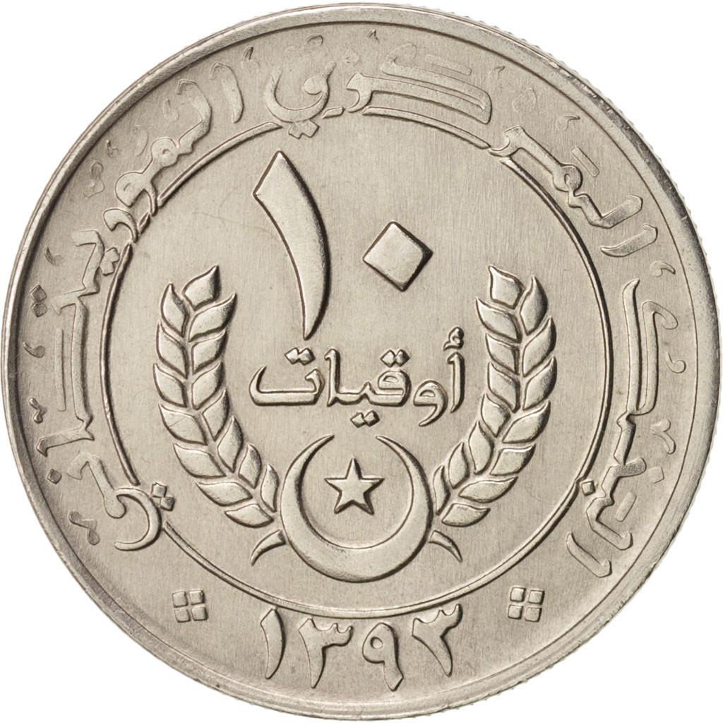 47168 mauritanie 10 ouguiya 1973 km 4 sup 10 for Chambre de commerce mauritanie