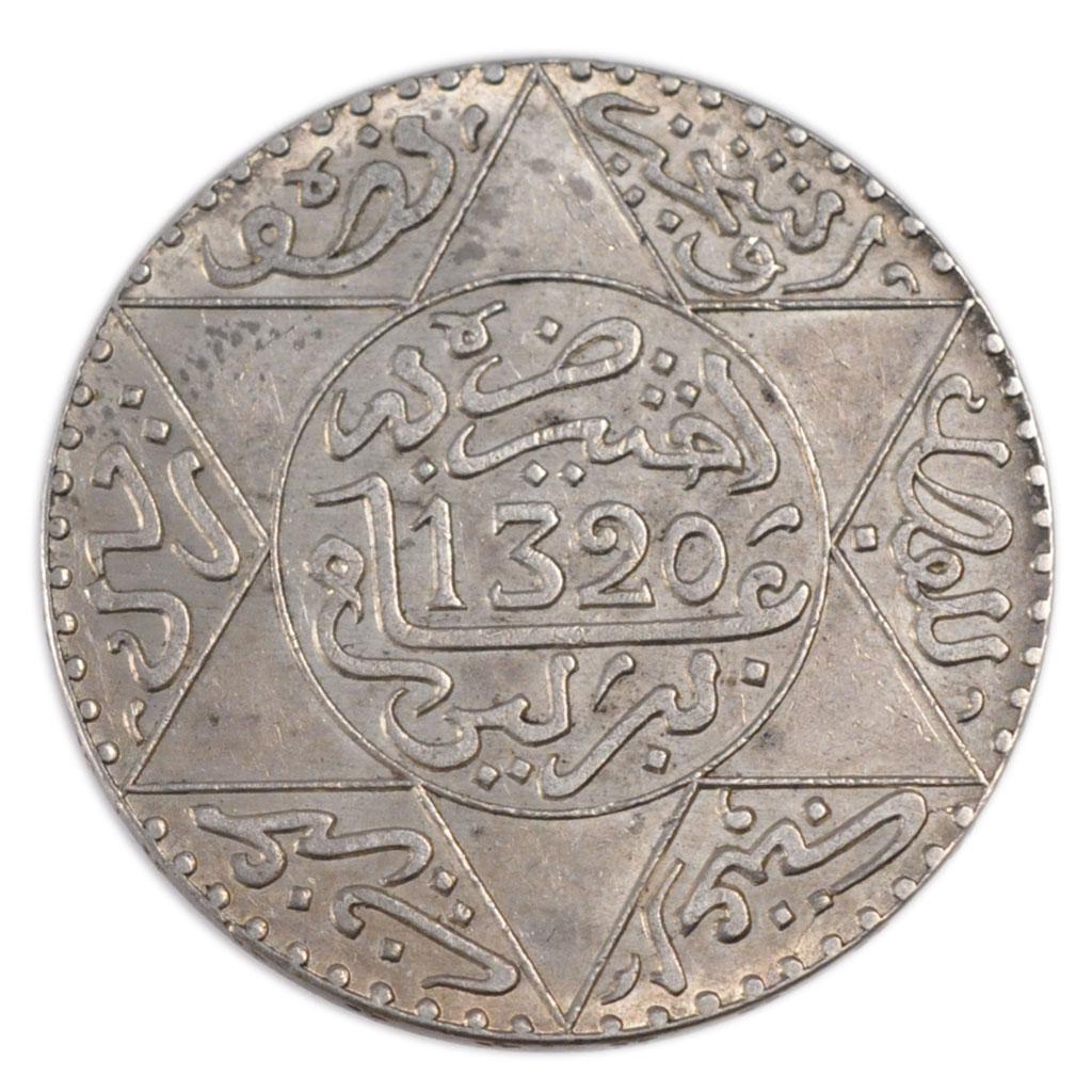 Le Maroc antique et sa monnaie ..or,bronze et argent 52167_maroc-abdul-aziz-ier-dirhams-avers