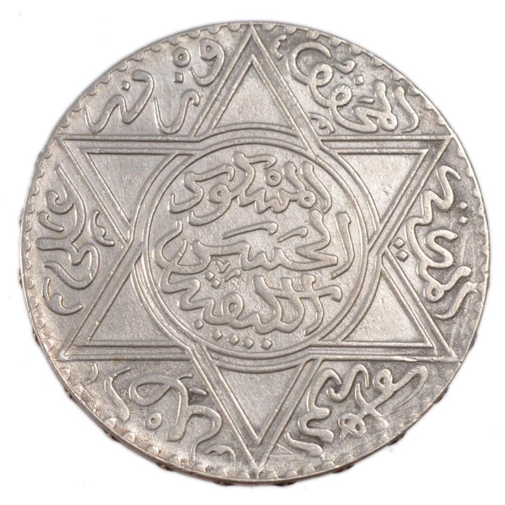Monnaies coloniales maroc hassan ier 10 dirhams ebay - Valeur ancienne piece ...