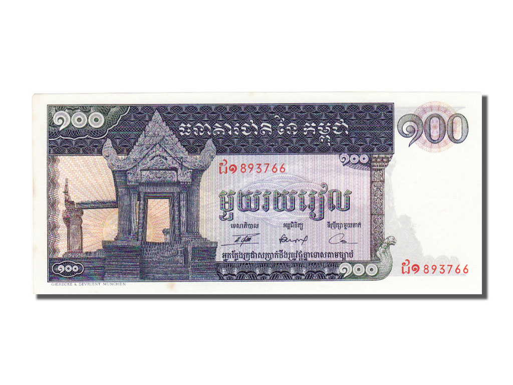 55218 cambodge 100 riels 1972 neuf 100 riels moins for Chambre de commerce cambodge