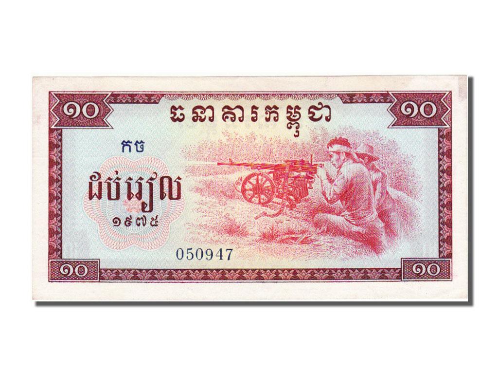 55228 cambodge 10 riels 1975 spl 10 riels de 5 15 for Chambre de commerce cambodge