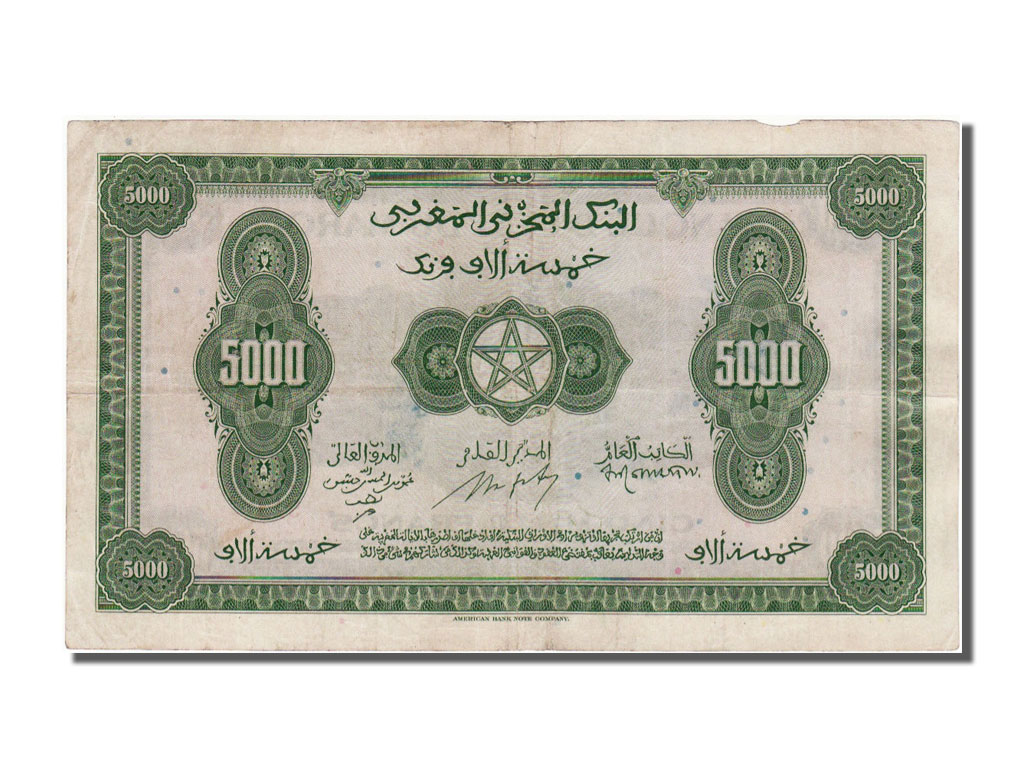billets maroc banknotes morocco maroc 5000 francs type am ricain ebay. Black Bedroom Furniture Sets. Home Design Ideas