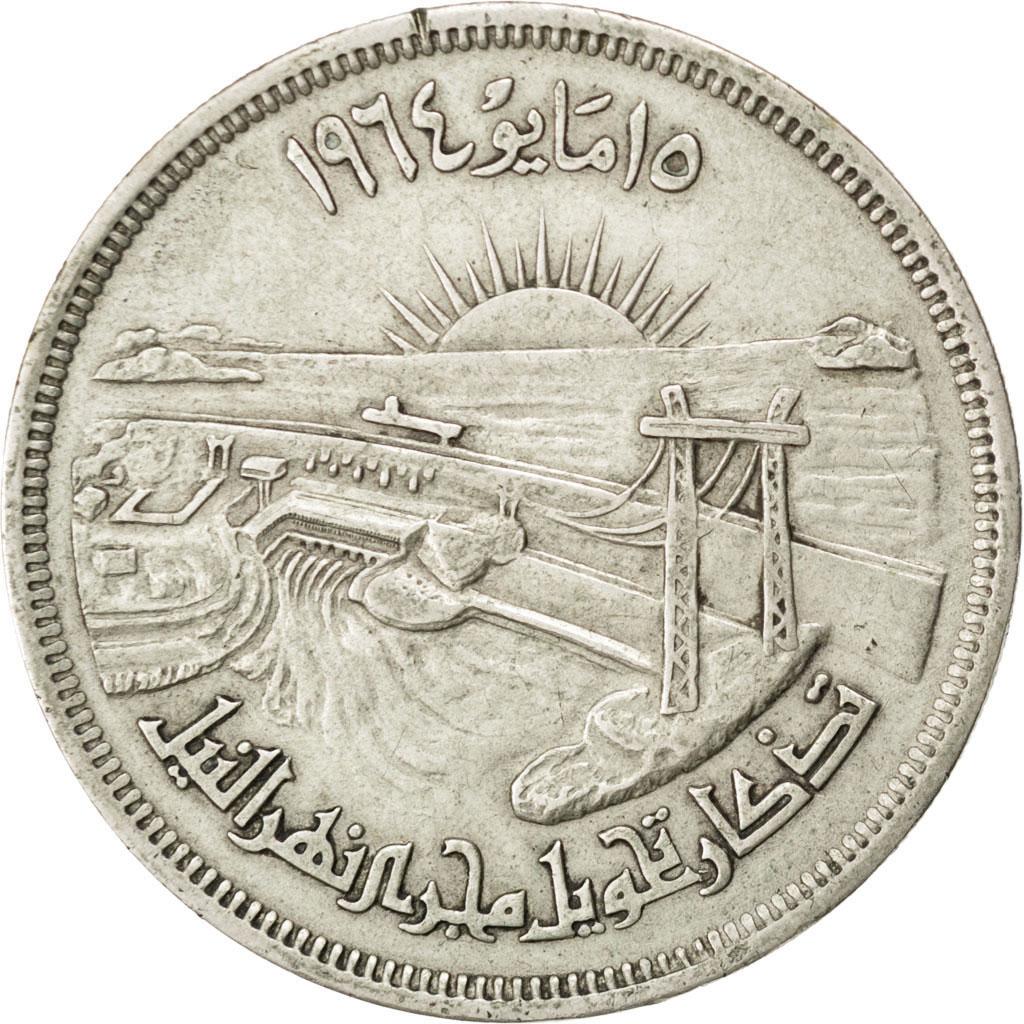 84258 egypte 50 piastres ah 1384 1964 km 407 ttb 50 for Chambre de commerce francaise en egypte