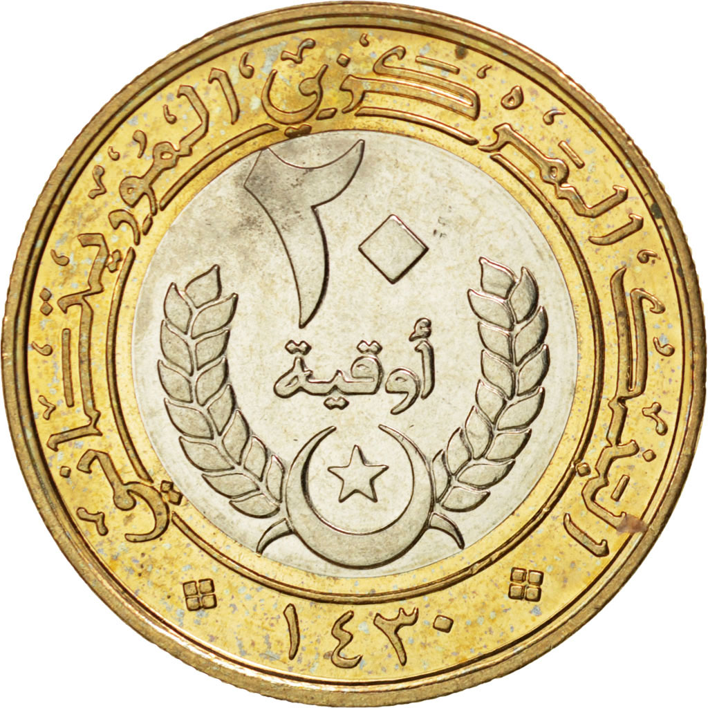 88466 mauritanie r publique 20 ouguiya 2009 km 8 spl for Chambre de commerce mauritanie