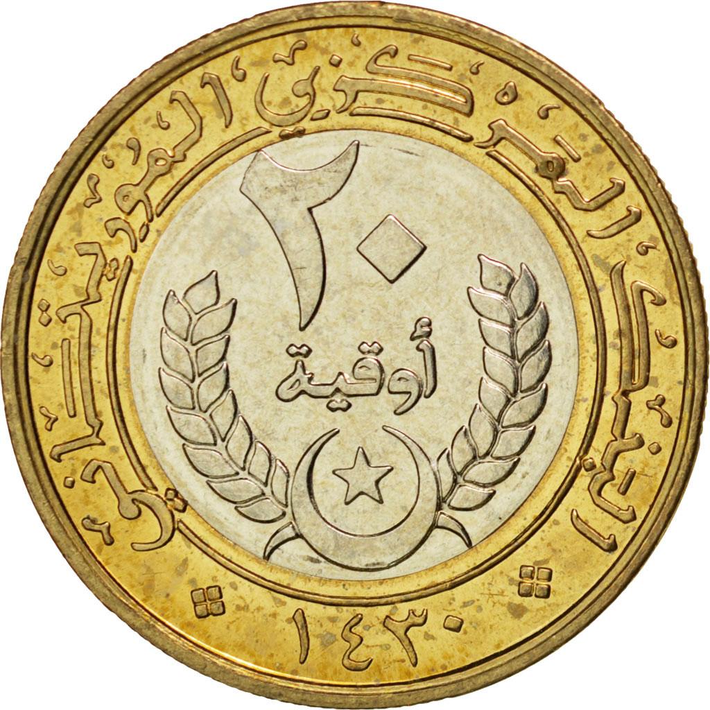 88468 mauritanie r publique 20 ouguiya 2009 km 8 spl for Chambre de commerce mauritanie
