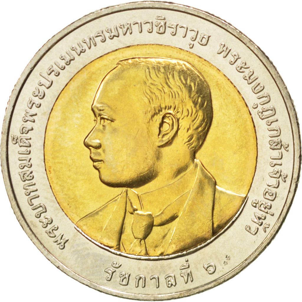 90762 tha lande 10 baht 2012 km 508 spl 10 baht de for Chambre de commerce francaise en thailande