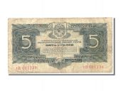 Russie, 5 Roubles type 1934