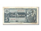 Russie, 5 Roubles type 1938