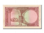 Pakistan, 1 Rupee type 1975