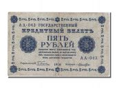 Russie, 5 Roubles type 1918