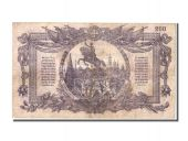 Russie, 200 Roubles type 1919