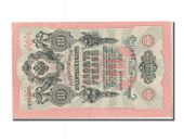 Russie, 3 Roubles type 1912-17