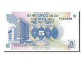 Ouganda, 5 Shillings type 1979