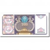 Uzbekistan, 100 Sum, 1994, KM:79, NEUF