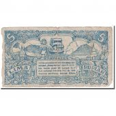 Banknote, Indonesia, 5 Rupiah, 1947, 1947-08-17, KM:S184, VG(8-10)