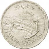 13973 egypte r publique 50 piastres 1964 1384ah km 407 for Chambre de commerce francaise en egypte
