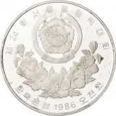 KOREA-SOUTH, 5000 Won, 1986, SPL, Silver, KM:55