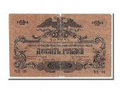 Russia, 10 Roubles type 1919