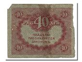 Russia, 40 Roubles type 1917