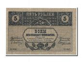 Russia, 5 Roubles type 1918