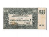 Russia, 500 Roubles type 1920