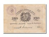 Russia, 250 Roubles type 1919