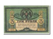 Russia, 3 Roubles type 1918