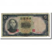 Banknote, China, 10 Yüan, 1936, KM:214a, F(12-15)