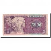 Billet, Chine, 5 Jiao, 1980, KM:883a, TB