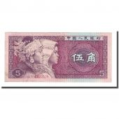 Banknote, China, 5 Jiao, 1980, KM:883a, EF(40-45)