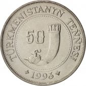 Turkmenistan, 50 Tenge, 1993, SUP, Nickel plated steel, KM:5